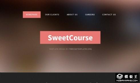 甜点日志移动网页模板