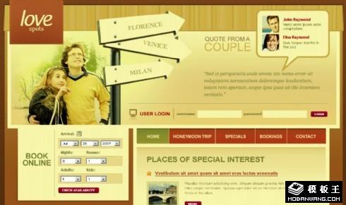 欧洲蜜月之旅网页模板