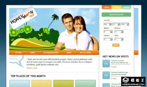 夏日蜜月旅行网页模板
