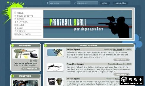 户外射击运动游戏网页模板