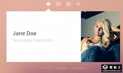 粉红图片展示响应式网页模板