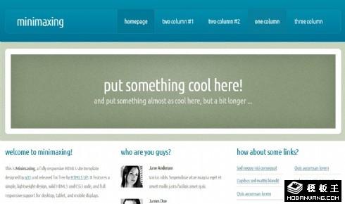 蓝色企业资讯响应式网页模板