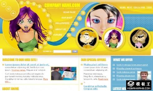尖叫的动画网页模板