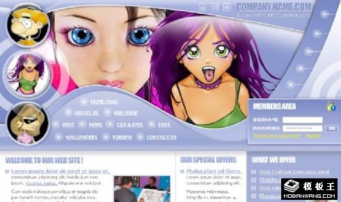 点睛卡通动画网页模板