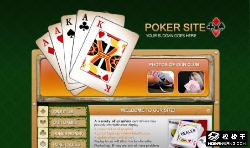 扑克满屋网站模板