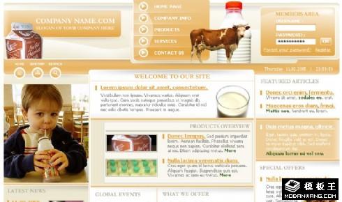 液体奶制品网页模板