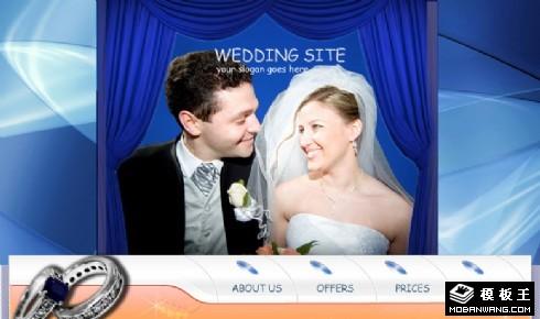嫁给我主题婚礼网页模板