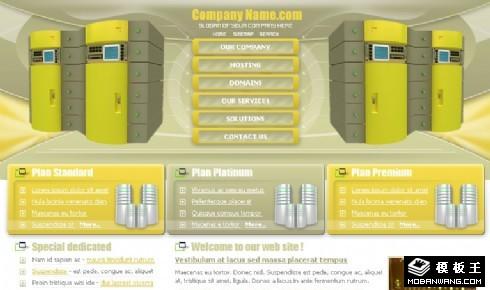 霓虹灯塔服务器主机网页模板