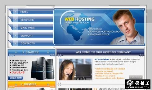 蓝色全球主机服务网页模板