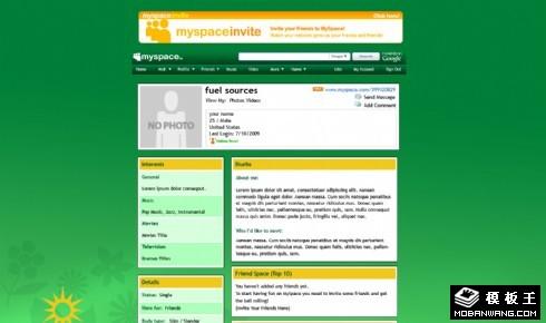 绿色自然能源日志网页模板