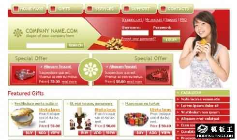 快乐的礼物产品展示网页模板