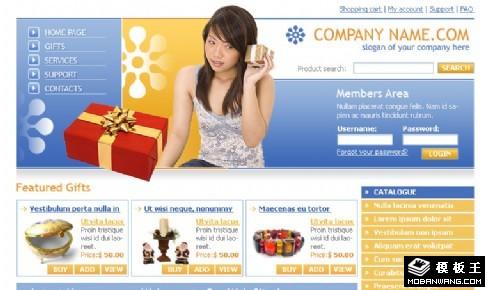 蓝色惊喜礼物销售网页模板