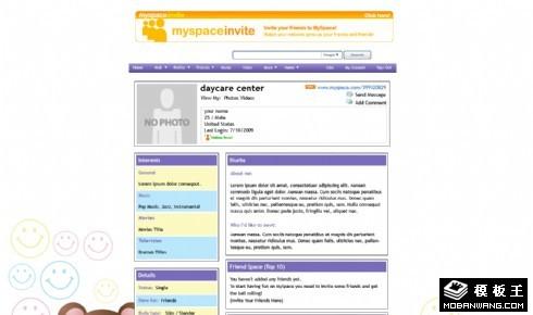 婴儿的微笑个人网页模板