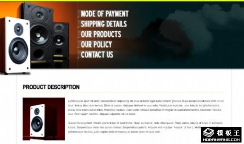 音响产品购买介绍网页模板
