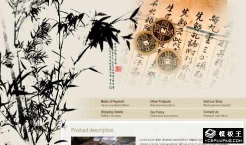 中国古币收藏网页模板