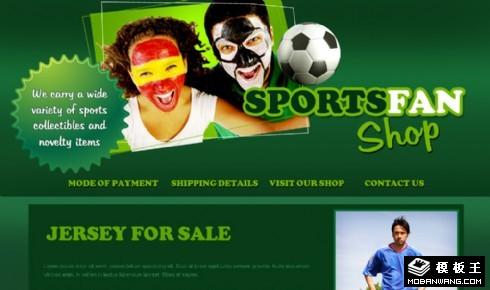 疯狂球迷球衣销售网页模板