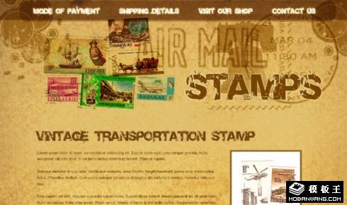 运输类邮票收藏介绍网页模板