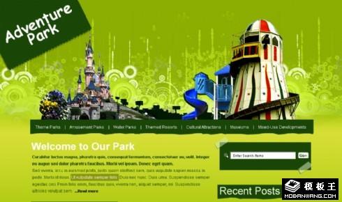 绿色过山车游乐园网站模板