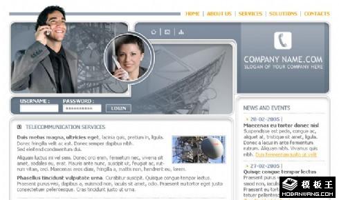 通信基站建设网页模板