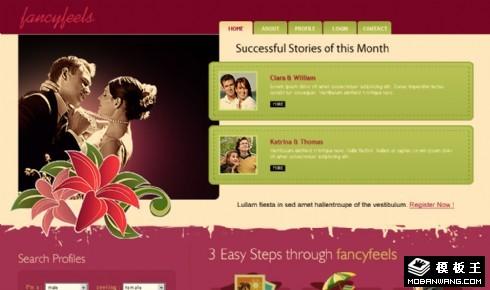婚恋服务网站模板
