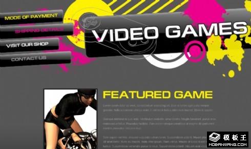 游戏应用购买网页模板