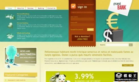 银行业务信息网页模板