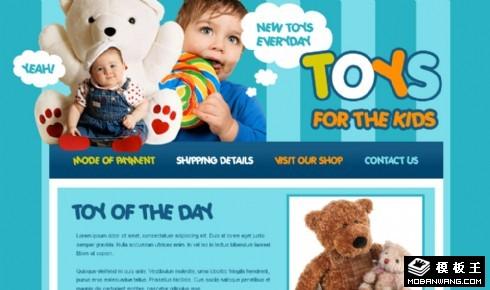 儿童玩具销售网页模板