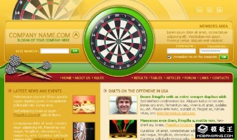 酒吧飞镖游戏网页模板