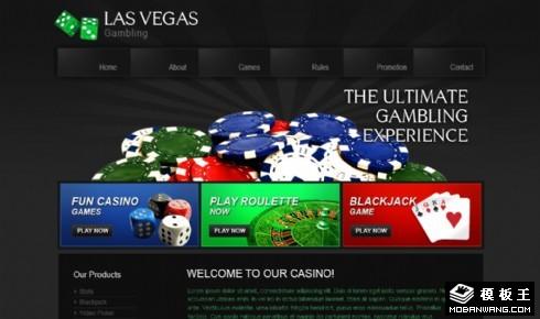 拉斯维加斯娱乐网页模板