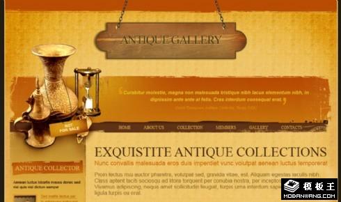 古董陈列展览网页模板