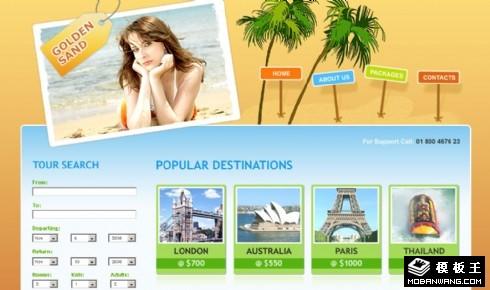 金色沙滩夏日旅行网页模板