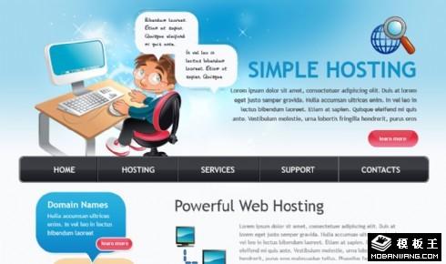 远程服务支持网页模板