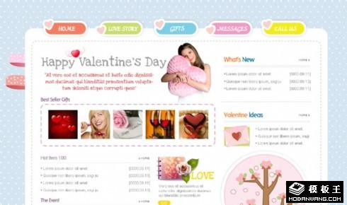 2月14日情人节礼物网页模板