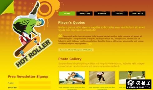 带板起跳滑板运动网页模板