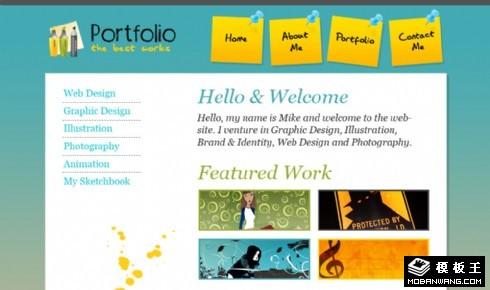 精选平面设计作品网页模板