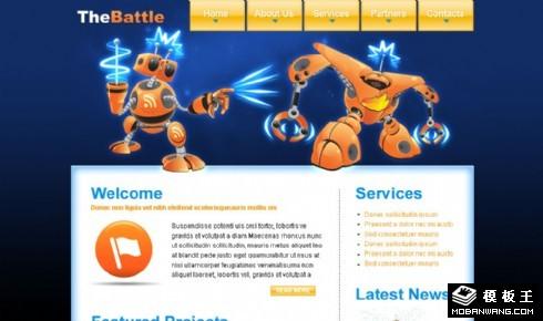 机器人战斗网页模板