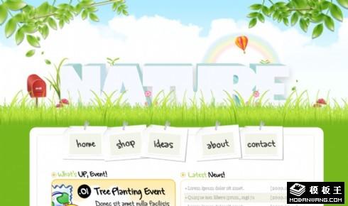 大自然的关怀环境保护网页模板
