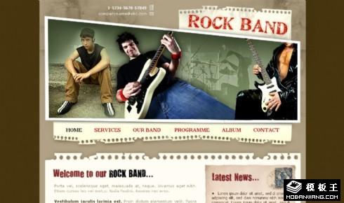 就摇滚了乐队网页模板