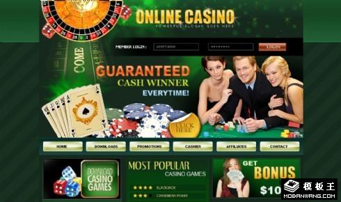 绿色在线掷骰子中心网页模板