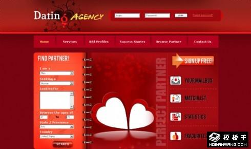 浪漫的邂逅婚介网页模板