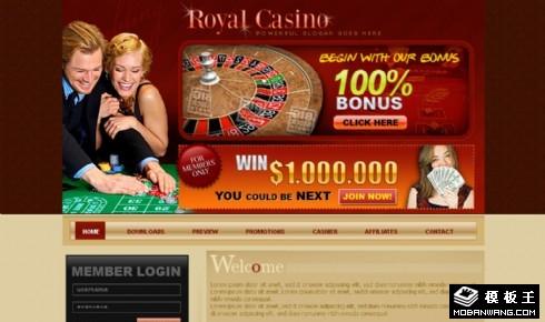 皇家赌场介绍网页模板