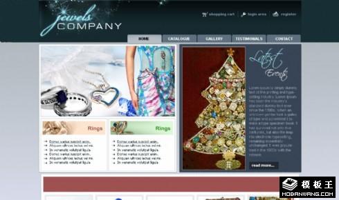 珠宝元素饰品网页模板