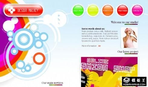 彩虹工作室网页模板