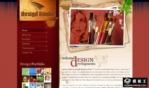 设计开发者网页模板