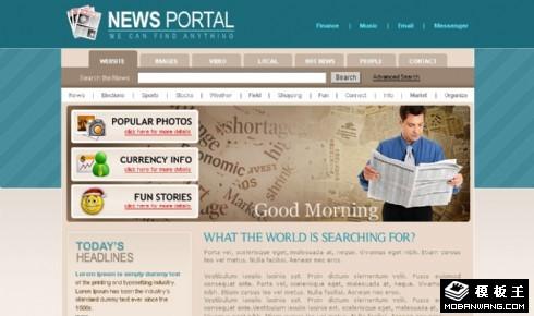 新闻头条网站模板