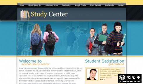 教育学习服务中心网页模板