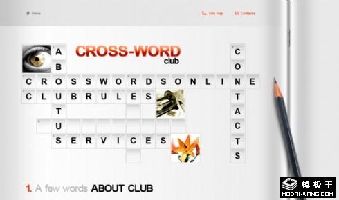 灰色填字游戏介绍网页模板