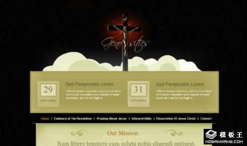 神圣思想基督教网页模板