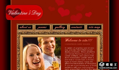爱的假期情人节网页模板