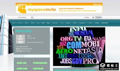 网页服务器技术日志网页模板